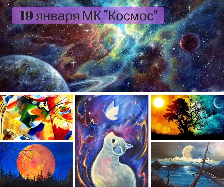 Картина красками на холсте за 2 часа